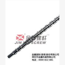 深圳海大擠出機pvc螺桿定做 汕頭注射機pc螺桿定做