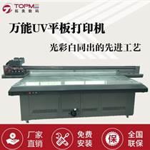 广州油画布窗帘打印机 窗帘喷绘机 UV平板打印机