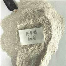 防火涂料原材料云母粉規格齊全天然云母碎 優質云母粉6