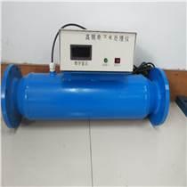 變頻電子水除垢儀 電子水處理器 機房水處理設備
