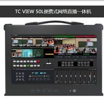 微信直播系統 網絡直播設備