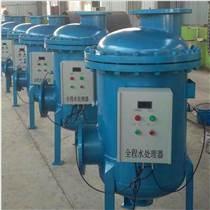 全程綜合水處理器  全程水處理器 機房水處理設備