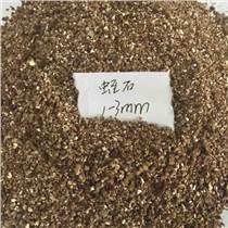 1-3毫米育苗花卉苗木用蛭石 园艺蛭石 土壤改良膨胀