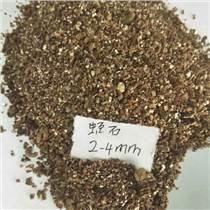 孵化蛭石园艺蛭石粉2-4mm 蛭石粉育苗基质蛭石膨胀