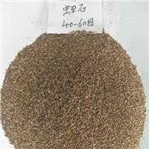金黃色40-60目 膨脹蛭石粉 輸液加溫器暖寶寶暖貼