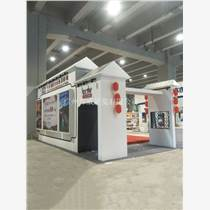 广州邦威展览厂家专业专注 全心服务 展架搭建