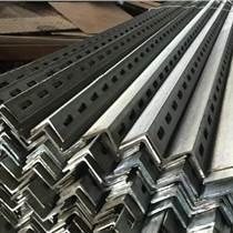 花角鋼 鍍鋅花角鋼 角鐵 Q235開孔角鋼