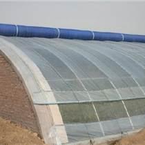 廠家低價供應蔬菜大棚保溫棉被保溫系數高棚內無滴水