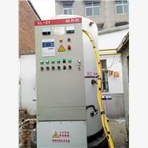 盛榮蓄熱式大容積電開水爐