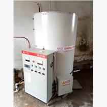 2018款低谷電加熱分艙式電開水鍋爐