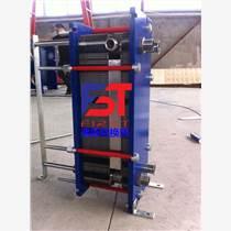 中央空调水水板式换热器 风机盘管采暖板式热?#25442;?#22120;