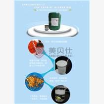 銅型材防銹劑 銅材抗氧化劑試樣