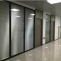 辦公隔斷價格_鋁合金隔斷價格_玻璃隔斷價格