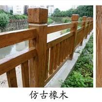 水泥仿木漆河道護欄圍欄漆