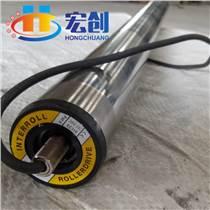 厂家供应电动滚筒|直流电动|调速电动|广州宏创滚筒