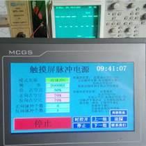 提供KYD-Ⅲ型智能正負雙脈沖電鍍電源(觸摸屏控制)