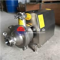 廠家直銷不銹鋼CIP泵自吸泵