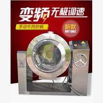 不銹鋼行星式攪拌燃氣電磁蒸汽電加熱夾層鍋攪拌機