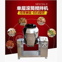 不锈钢可倾式蒸汽夹层锅酱料搅拌机