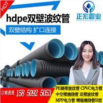 扬州pe市政排污波纹管厂家南京pe波纹管200