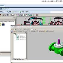 上海proe圖紙管理軟件