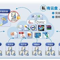proe圖紙管理軟件