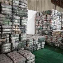 廣州衣加衣環保科技有限公司
