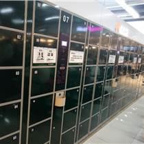 大学机房外设置寄存柜