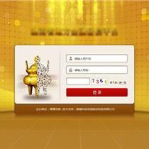 青島直銷軟件開發公司