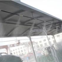 上海垃圾站除臭降溫加濕器