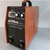 厂家直销IGBT单管双电压逆变直流手工弧焊机优质服务