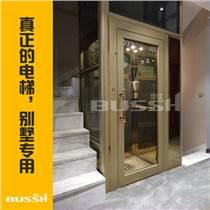 BUSSH上海家用電梯品牌-進口家用電梯 占地小