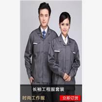 名士制衣承接職業裝、高級定制等