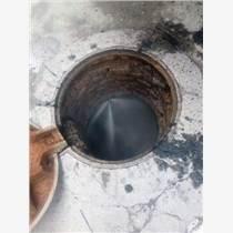 輸油管道下水管道疏通清洗物業高壓管道疏通設備
