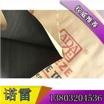 紙塑編織袋,紙塑編織袋廠家,諾雷包裝