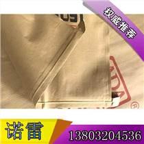 內蒙紙塑編織袋,紙塑編織袋廠家,諾雷包裝