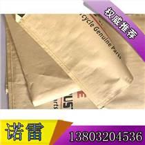 紙塑編織袋,紙塑編織袋價格,諾雷包裝