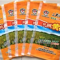 大米袋,大米袋廠家,諾雷包裝