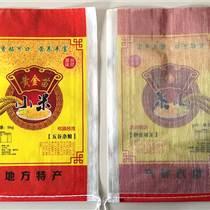 大米袋,大米袋价格,诺雷包装
