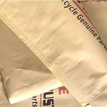 甘肅鋁箔袋,鋁箔袋廠家,諾雷包裝