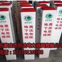 電線電纜標志樁-遼寧玻璃鋼標志樁生產廠家