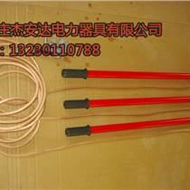 高壓接地線規格,三相接地線廠家