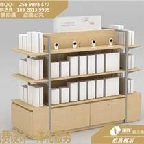 多功能小米木纹中岛柜款式及标准定价