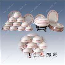 宾馆创意摆台餐具、酒店用品简约陶瓷碗碟