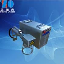 郑州激光清洗机手持式激光除锈机