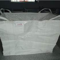 重慶PP噸袋生產 重慶PP噸袋廠家
