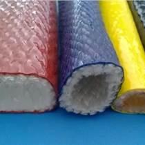 絕緣材料/絕緣套管/防火防燙耐高溫管
