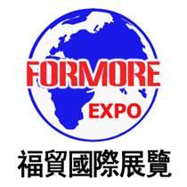 日本東京一年兩屆箱包提包皮具博覽會