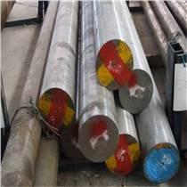 skd61是什么材料skd61模具鋼價格skd61材