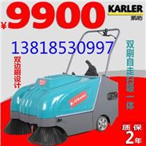 凱叻KL800手推式掃地機超市商場走廊灰塵紙屑泥土渣